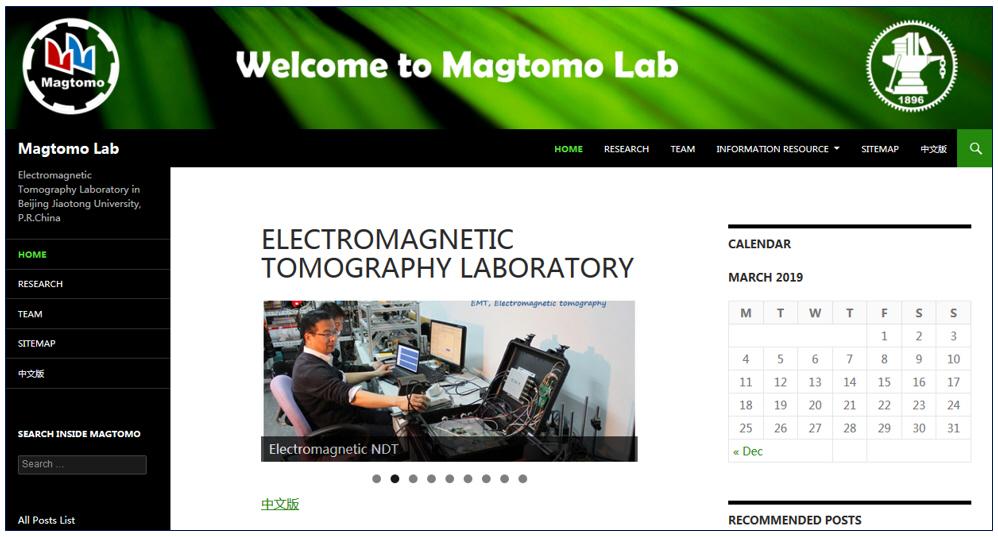 电磁层析成像系统(图1)